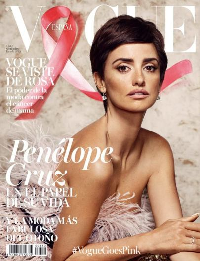 Penelope-Cruz-Vogue-Spain-September-2015-Cover
