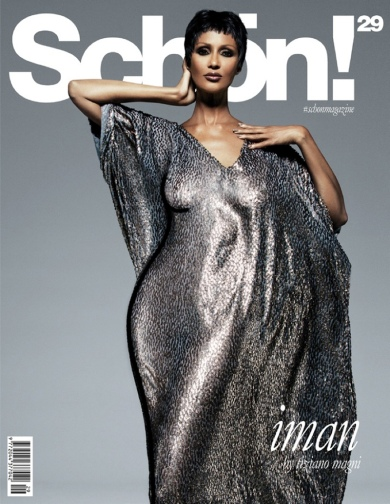 Iman-Schon-Magazine-2015-Cover-Photoshoot01-1