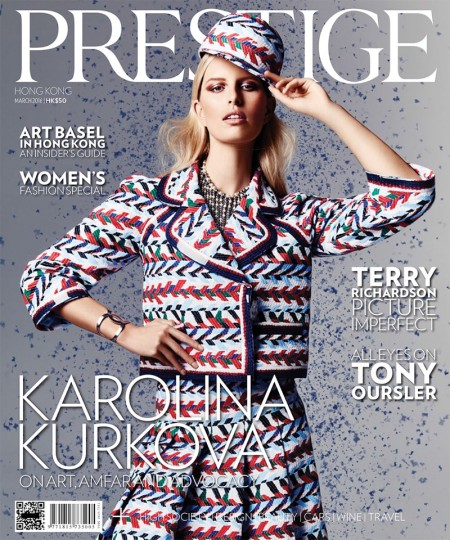 Karolina-Kurkova-Prestige-Magazine-March-2016-Cover-Editorial01-450x540