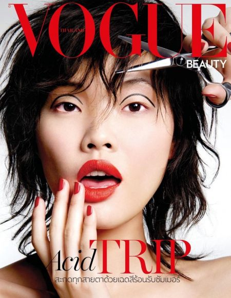 Chen-Lin-Makeup-May-2016-Editorial-Vogue-Thailand01-450x582