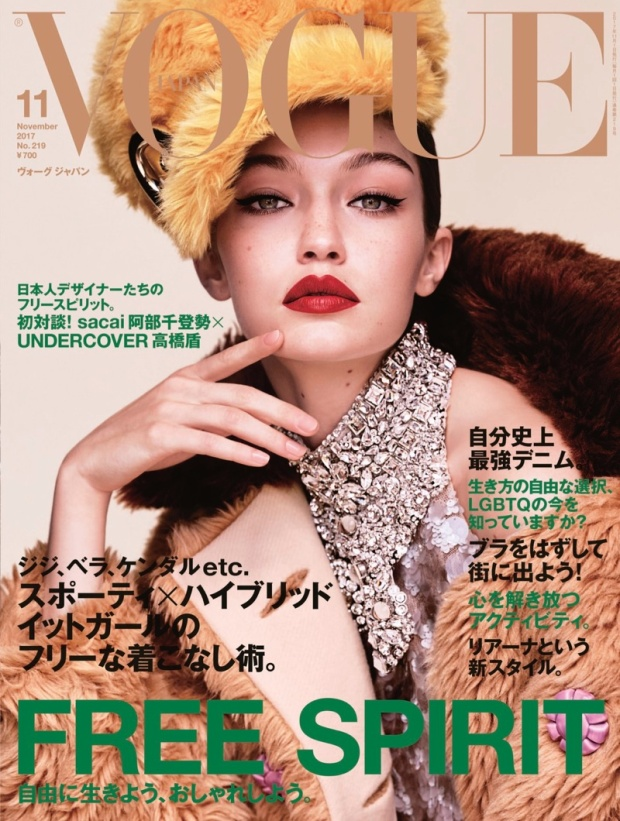 Gigi-Hadid-Model01